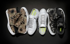 Converse Launches Spring 2016 Chuck Taylor All Starr II Reflective Print Collection