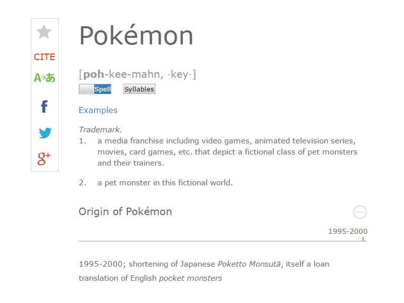 Above: Dictionary.com has added over 300 new words including: 'Woke,' 'Pokemon' and 'Butthurt'