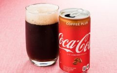 Above: The Coca-Cola Coffee Plus will be available in a 190ml can