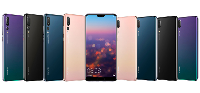 AM - HUAWEI P20 Series