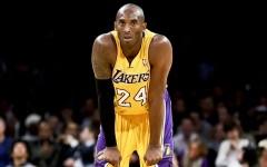 Above: NBA Champion Kobe Bryant