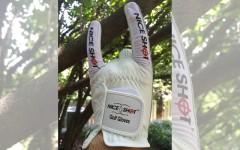 Above: Nice Shot golf gloves