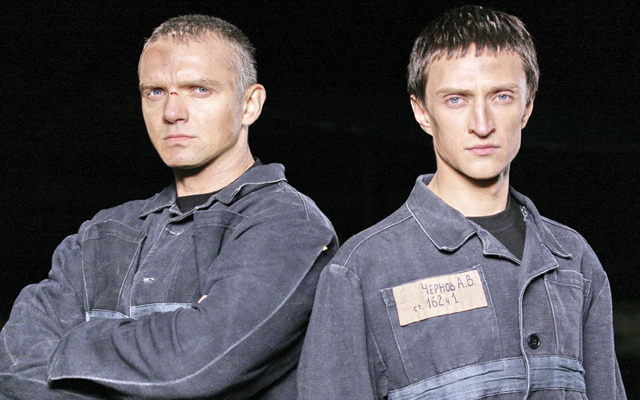 20 Things You Probably Never Knew About Prison Break - Pobeg